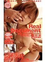 Real Documentary Amateurs Download