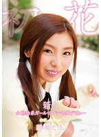 Fresh Face Adorable Little Pet Girl's Breaking In Debut Tomo Ayase Becomes A Woman 下載