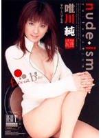 nude+ism Jun Yuikawa Download
