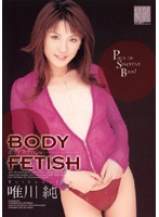 Body Fetish Jun Tadakawa Download