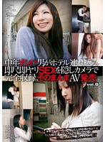 Picking Up Girls! Guy Bring Them To A Love Hotel Full Of Cameras And Fuck Them Right Away Then Sell The Videos! vol. 8 Download