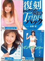 Reprint Selection NEO Triple Pack NEW FACE41 & Lovers Of The Wind & Innocent Shiori Mizuno Download