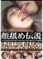 Face-Licking Legend - 22 Gorgeous Girls Get Their Faces Licked And Get Off 下載