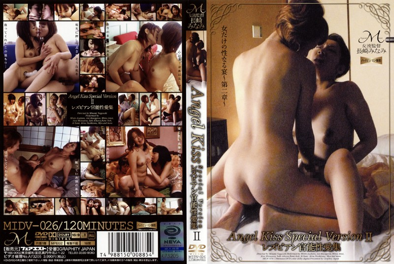 MIDV-026 Angel Kiss Special Version, The Sensual Lesbian Lust Collection 2 - Mature Woman, Lesbian, Fingering