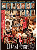 Troubled Mature Woman's Creampie Interview 10 Women 4 Hours Download