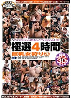 Best Selection 4 Hours of Busty Girl Hunting 3 Download