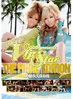 VIP STAR THE FINAL EDITOIN 8 Hour Saveable Download