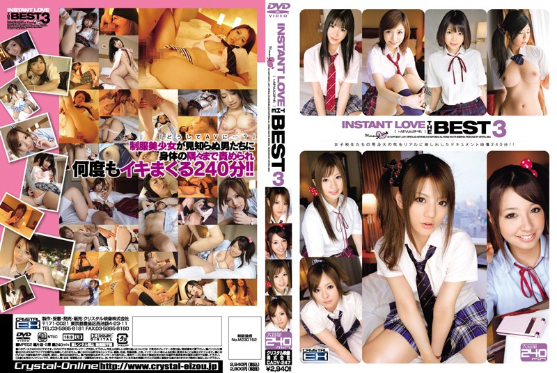 CADV-247 INSTANT LOVE THE Best 3