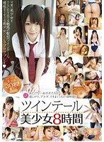Twin Tail Beauty 8 Hours Download