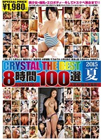 CRYSTAL THE BEST Eight Hours 100 Selections, Summer 2015 下載