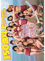 An All 50+ Idol Group - OVER 50 - Hot Mature Babes By The Seaside! Download