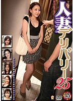 Married Delivery Prostitute 25 下載
