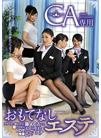 CA's Exclusive Massage Parlor Welcomes You! Download