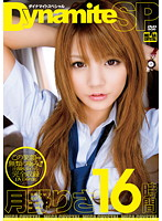 Dynamite Special Risa Tsukino 16 Hours Download