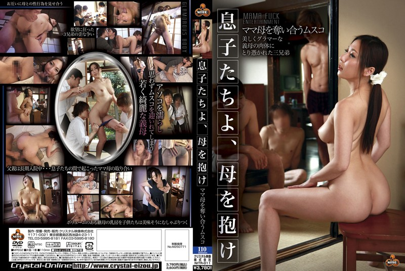 NITR-011 Mom Struggling With Her Son's Cock Mirei Yokoyama - Relatives, Mirei Yokoyama, MILF, Mature Woman, Featured Actress