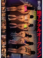 2nd Round Underground Anal Auction Download