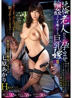 I Want To Get Knocked Up By An Unequaled Old Person: My Big Titted Wife's Non-Stop Cumming Gang Bang Starring Akari Nanahara Download