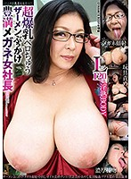 Ultra Colossal Tits French Kiss Bukkake Voluptuous Lady Boss In Glasses Azusa Yagi Download
