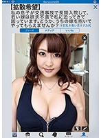[Massive Expansion Desired] My Son Was In A Traffic Accident And Is Going To Be Hospitalized For A Long Time, And His Young Wife Was Getting Horny And Now She's Coming On To Me, What Should I Do? Would You Please Fuck My Daughter-In-Law? Nonoka Izumi Download