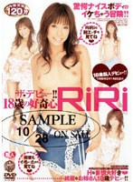 The Debut ! ! The Curiosity Of An 18 Year Old RiRi Download