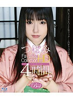 Tsubomi Favorite Collection HD 4 Hours  Download