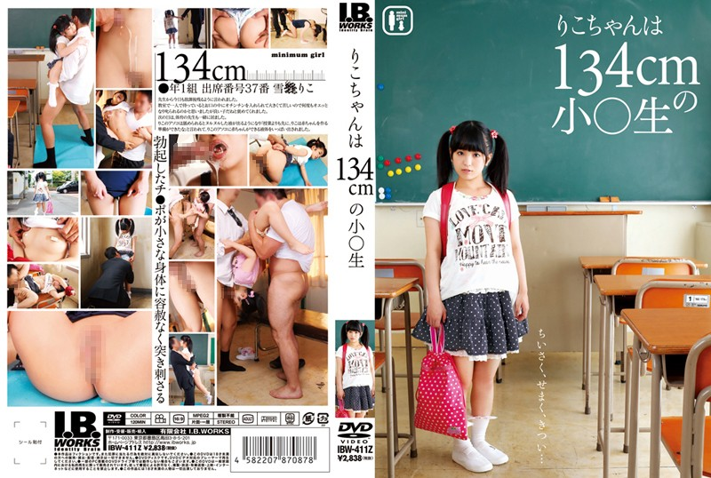 IBW-411Z Riko Is A 134cm Tall Barely Legal Girl - HighPorn - Watch online jav streaming for free->