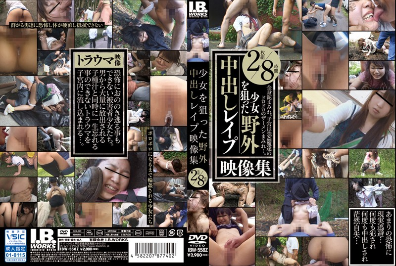 IBW-558Z IBW-558z Rape Footage 2 Disc 8 Hours Out In The Field Aimed At The Girl