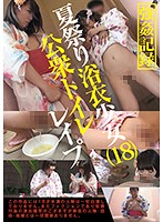 Summer Festival Kimono Teen Raped In A Public Bathroom Download