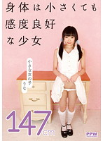 PPW-038