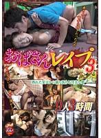 Raping an Old Woman 3 Download