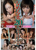 20 Licking Girls: In a Hot Mouth Download