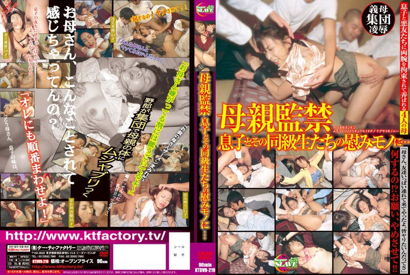 KTDVR-219 Mama Confinement I Was Turned Into An Amusement For My Son And His Classmate...