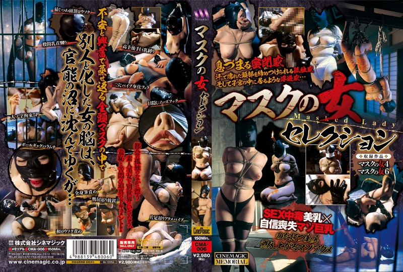 CMA-006 Woman In Mask Selection