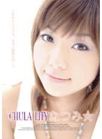 Chuality Natsumi* Download