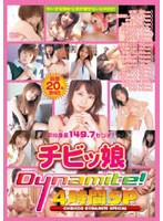 Tiny Girl Dynamite! 4 Hour Special Download