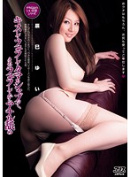 She Sucks My Dick and Licks My Balls So She is Going to Lick My Ass Yui Tatsumi Download
