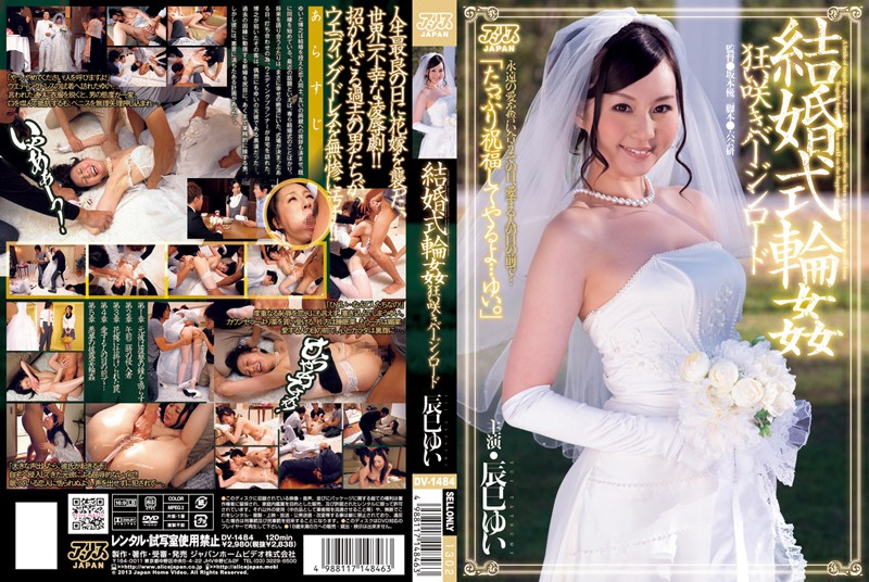 DV-1484 Gang Bang at a Wedding Ceremony. Flowering Down the Aisle is Yui Tatsumi