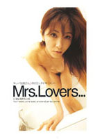 Mrs.Lovers... Download