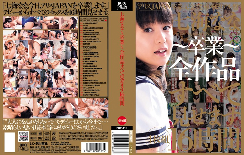 PDV-118 Nana Nanaumi -Graduation- We Show You Every Title 16 Hours