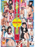 Hermaphrodite Girl COLLECTION 4 Hours Download