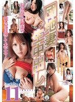 Apartment Wife Creampied 11 Download