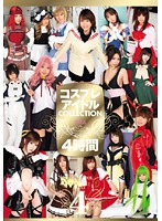 Cosplay Idol COLLECTION 4 Hours 4 Download