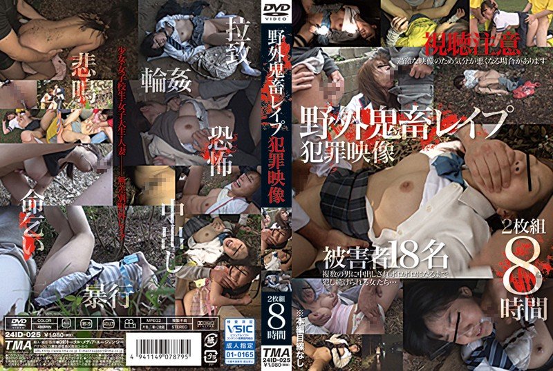 24ID-025 Rough Outdoor Rape Footage 8 Hours