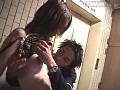 (55ad31)[AD-031] Action Video DX 31 Download 37