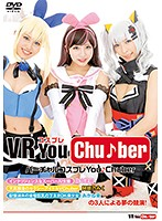 Virtual Cosplay YouChuber Download