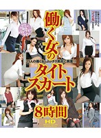 My Girls Tight Skirt - 8-Hours HD Download