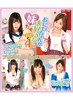 Sisters Who Feel They Love Their Brother HD 4 Hours Download