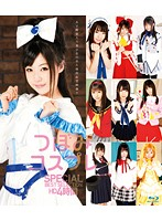 Tsubomi Cosplay SPECIAL, BEST SELECTION 4 Hours 下載