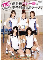 I'm The Only Guy In A Volleyball Team For Players Who Are 170cm And Taller. Download