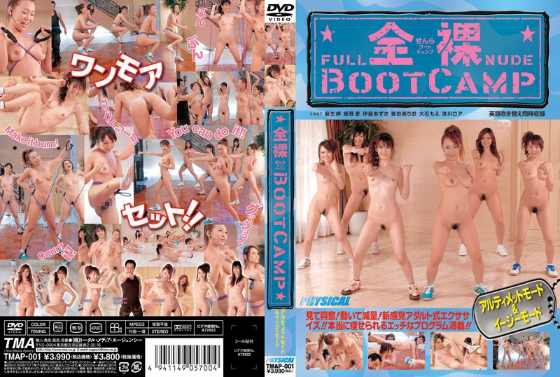 TMAP-001 全裸BOOT CAMP